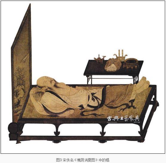 禅式家具毕业设计
